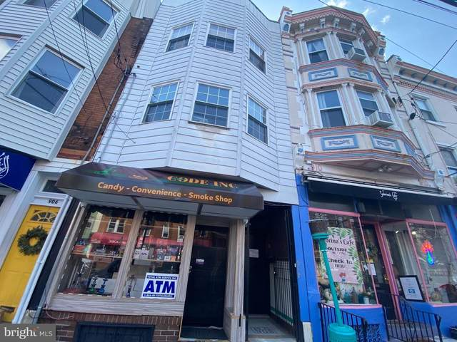 908 Christian Street, PHILADELPHIA, PA 19147 (#PAPH2001189) :: Tom Toole Sales Group at RE/MAX Main Line