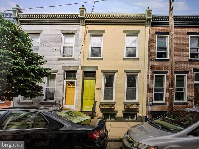 886 N Judson Street N, PHILADELPHIA, PA 19130 (#PAPH2001622) :: RE/MAX Advantage Realty