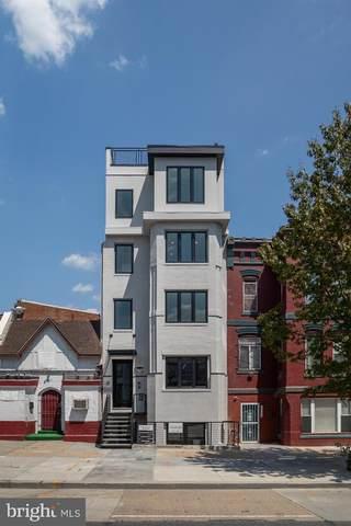 1715 N Capitol Street NE #7, WASHINGTON, DC 20002 (#DCDC2000876) :: RE/MAX Advantage Realty