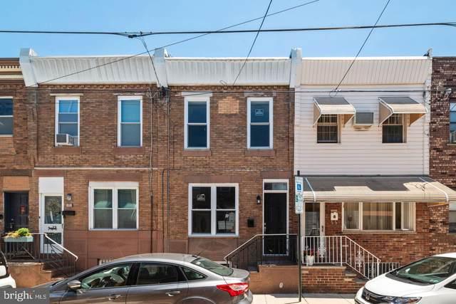 2135 S Chadwick Street, PHILADELPHIA, PA 19145 (#PAPH2001808) :: ExecuHome Realty