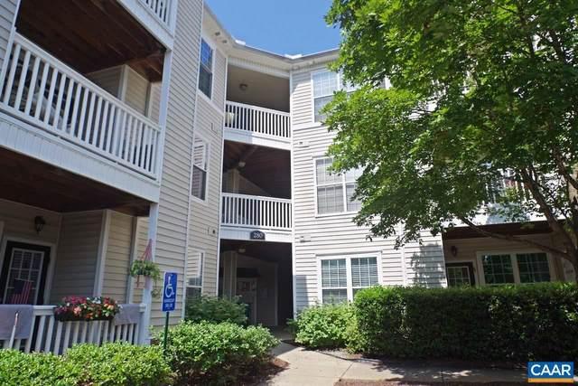 280 Riverbend Drive 4B, CHARLOTTESVILLE, VA 22911 (#618858) :: City Smart Living