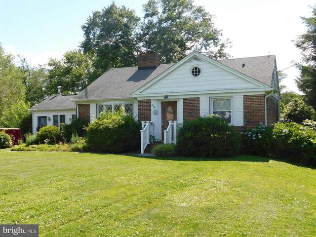 204 Highland Road, BEL AIR, MD 21014 (#MDHR2000210) :: Network Realty Group