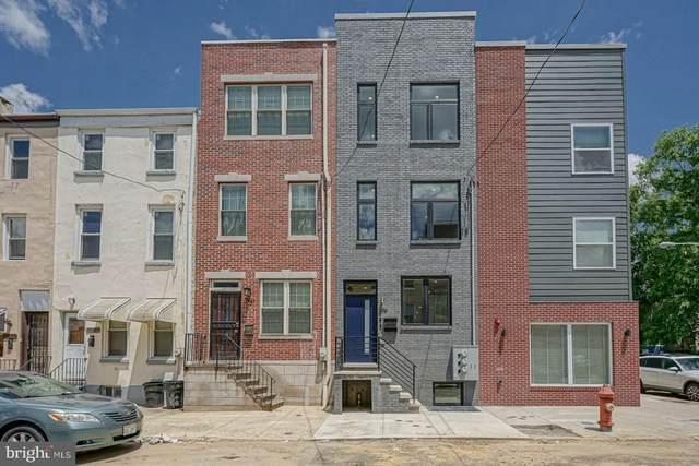 1919 Brown Street #1, PHILADELPHIA, PA 19130 (#PAPH2002004) :: RE/MAX Advantage Realty