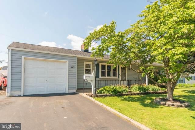 12 Silver Birch Lane, LEVITTOWN, PA 19056 (#PABU2000570) :: The Schiff Home Team