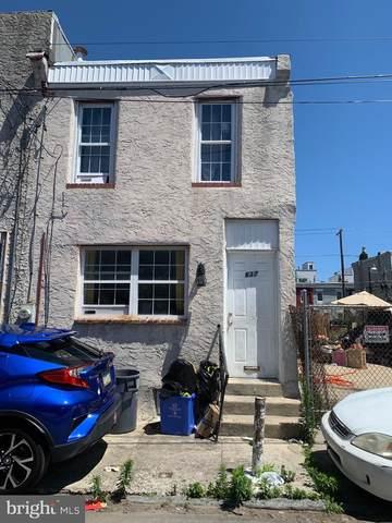 637 Tree Street, PHILADELPHIA, PA 19148 (#PAPH2002142) :: Jason Freeby Group at Keller Williams Real Estate