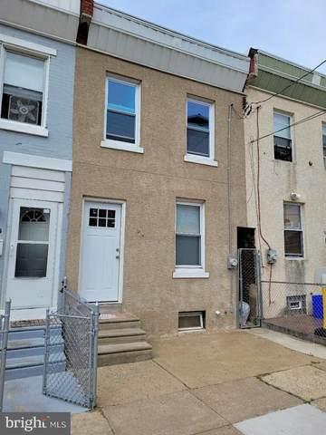 1732 Gillingham Street, PHILADELPHIA, PA 19124 (#PAPH2002180) :: Shamrock Realty Group, Inc