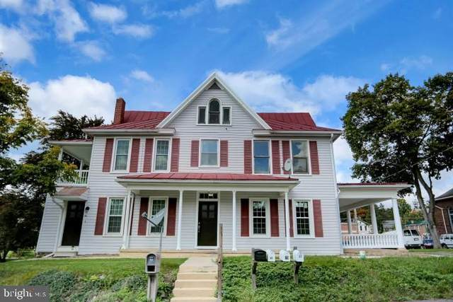 30 W Mcclure Street, NEW BLOOMFIELD, PA 17068 (#PAPY2000037) :: Ramus Realty Group