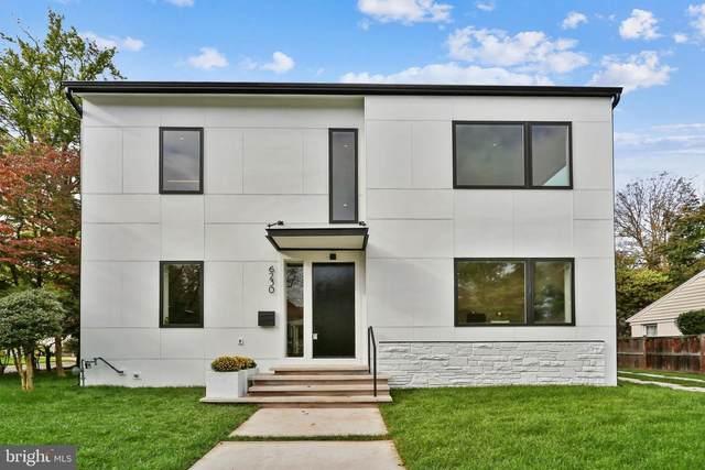 6230 Valley Road, BETHESDA, MD 20817 (#MDMC2000989) :: Revol Real Estate