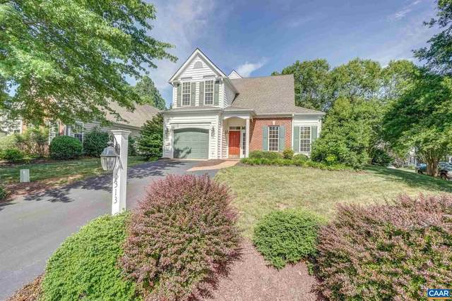 1313 Courtyard Drive, CHARLOTTESVILLE, VA 22903 (#618919) :: Shamrock Realty Group, Inc