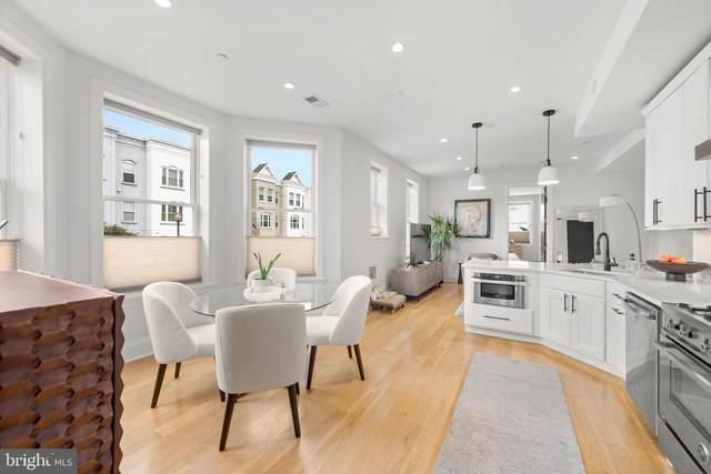 2035 13TH Street NW #3, WASHINGTON, DC 20009 (#DCDC2001031) :: Crossman & Co. Real Estate