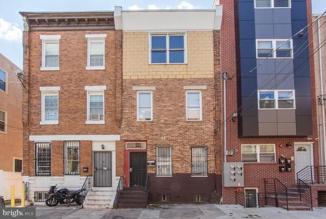 2212 N Camac Street, PHILADELPHIA, PA 19133 (#PAPH2002392) :: Murray & Co. Real Estate