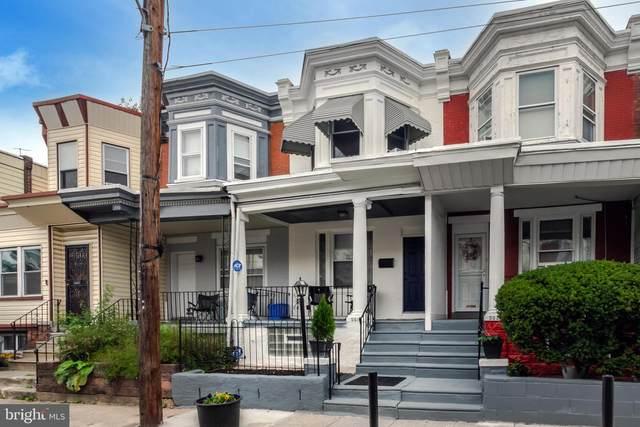 5618 Broomall Street, PHILADELPHIA, PA 19143 (MLS #PAPH2002037) :: Kiliszek Real Estate Experts