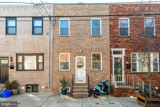 810 Mcclellan Street, PHILADELPHIA, PA 19148 (#PAPH2002660) :: Keller Williams Realty - Matt Fetick Team