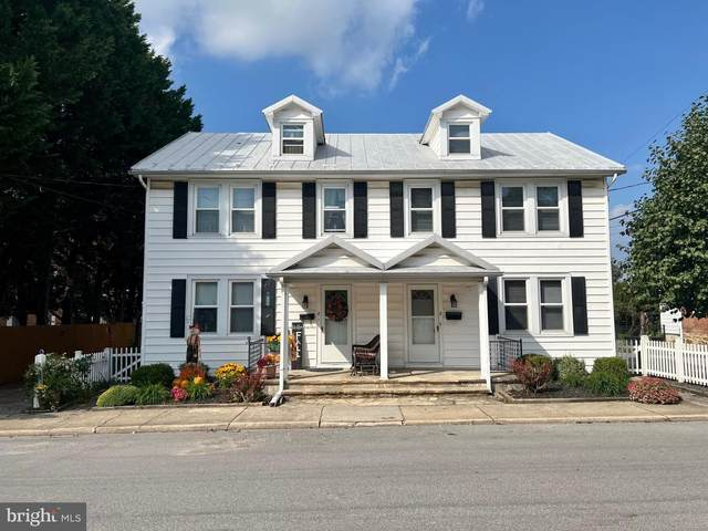 8 N. Church St, WESTMINSTER, MD 21157 (#MDCR2000237) :: The Mike Coleman Team