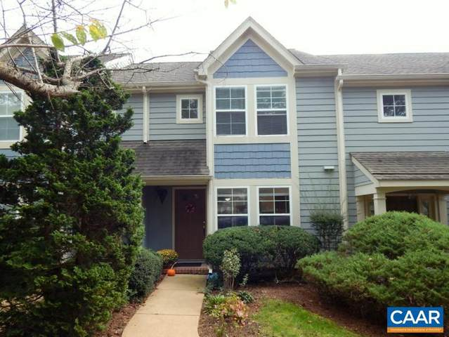 3267 Gateway Cir, CHARLOTTESVILLE, VA 22911 (#623148) :: Dart Homes