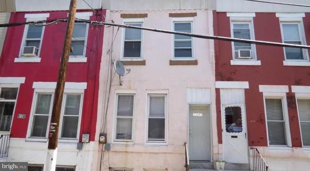 2349 N Camac Street, PHILADELPHIA, PA 19133 (#PAPH2002784) :: Talbot Greenya Group