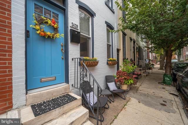 2429 Perot Street, PHILADELPHIA, PA 19130 (MLS #PAPH2002959) :: Kiliszek Real Estate Experts