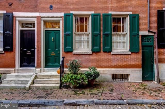 318 S American Street, PHILADELPHIA, PA 19106 (MLS #PAPH2002979) :: PORTERPLUS REALTY