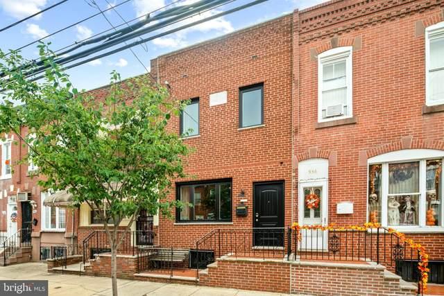 934 Jackson Street, PHILADELPHIA, PA 19148 (#PAPH2003025) :: Compass