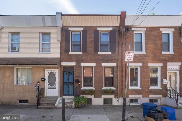 2959 Chatham Street, PHILADELPHIA, PA 19134 (#PAPH2003084) :: Shamrock Realty Group, Inc