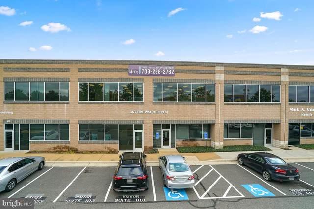 4437 Brookfield Corporate Drive #103, CHANTILLY, VA 20151 (#VAFX2001919) :: Bic DeCaro & Associates