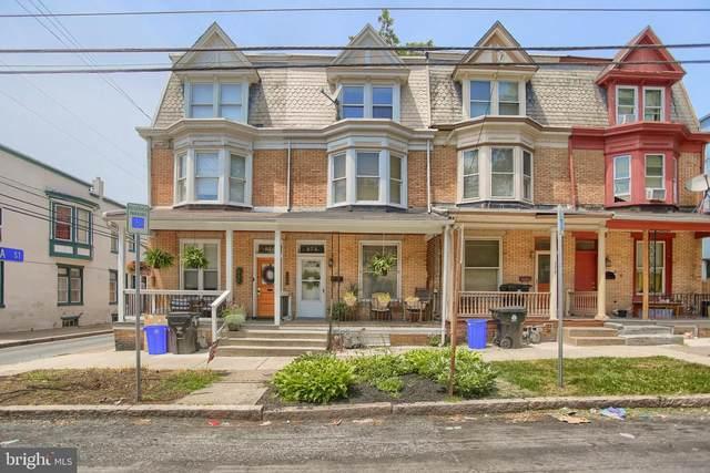 272 Peffer Street, HARRISBURG, PA 17102 (#PADA2000418) :: ExecuHome Realty