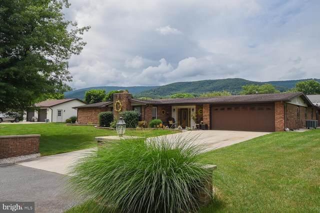 600 Reynolds Terrace, KEYSER, WV 26726 (#WVMI2000032) :: Century 21 Dale Realty Co