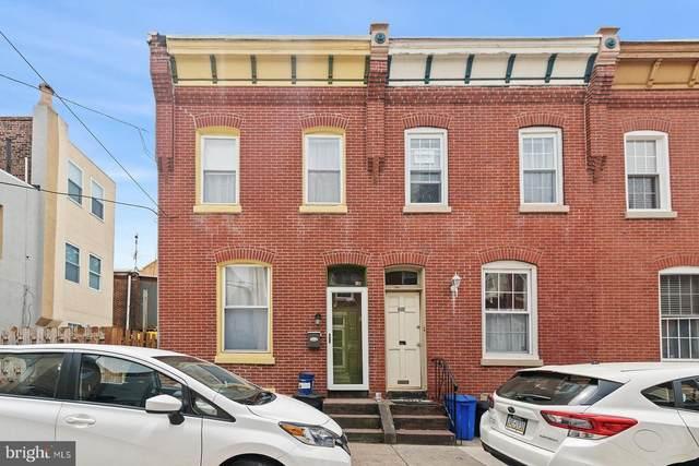 3008 W Harper Street, PHILADELPHIA, PA 19130 (#PAPH2003404) :: ExecuHome Realty