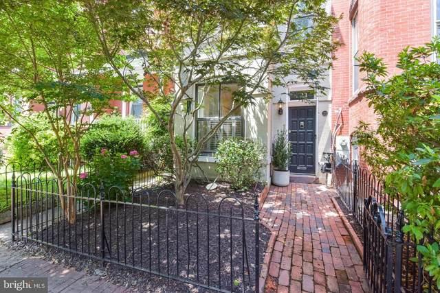 121 13TH Street SE, WASHINGTON, DC 20003 (#DCDC2001652) :: Murray & Co. Real Estate