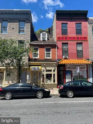 310 Park Avenue, BALTIMORE, MD 21201 (#MDBA2001572) :: Sunrise Home Sales Team of Mackintosh Inc Realtors