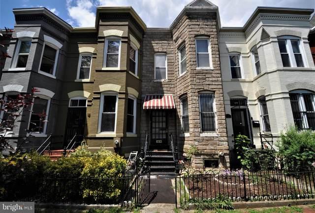 1214 G Street NE, WASHINGTON, DC 20002 (#DCDC2001796) :: McClain-Williamson Realty, LLC.