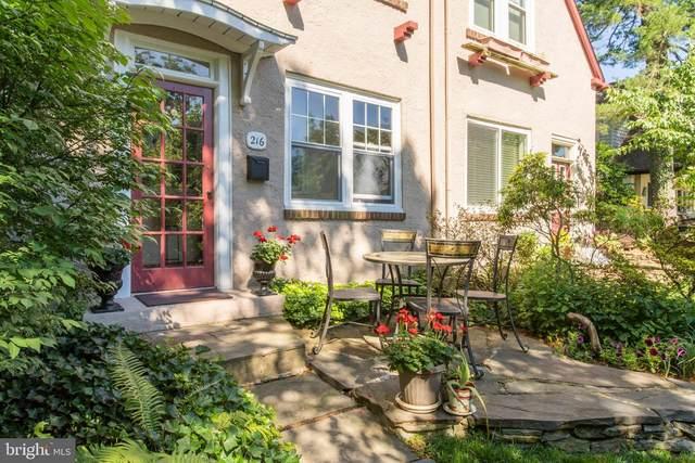 216 Lantwyn Lane, NARBERTH, PA 19072 (#PAMC2001556) :: Linda Dale Real Estate Experts
