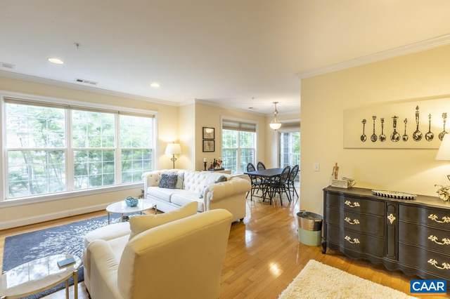 1051 Glenwood Station Lane #202, CHARLOTTESVILLE, VA 22901 (#619171) :: City Smart Living