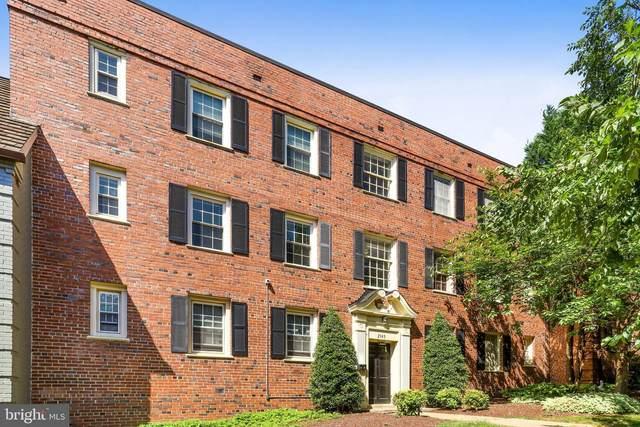 2143 Suitland Terrace SE #201, WASHINGTON, DC 20020 (#DCDC2002050) :: Eng Garcia Properties, LLC