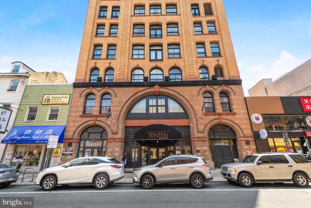 1010 Race Street 3L, PHILADELPHIA, PA 19107 (#PAPH2004810) :: Tom Toole Sales Group at RE/MAX Main Line