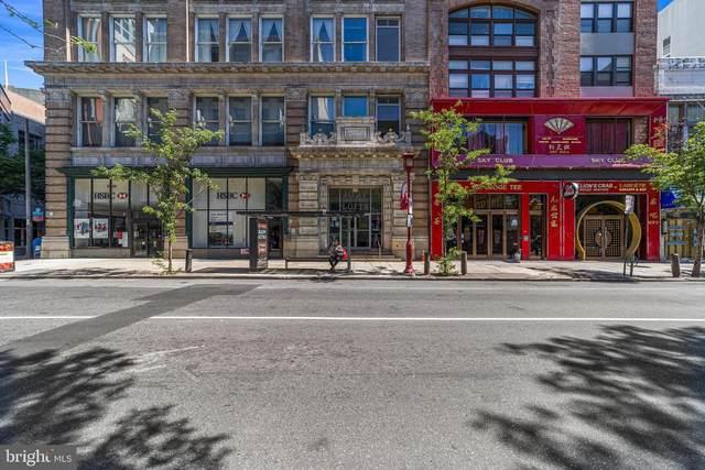 1027-31 Arch Street #206, PHILADELPHIA, PA 19107 (#PAPH2005084) :: Keller Williams Realty - Matt Fetick Team