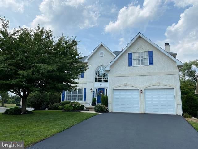104 Augusta Drive, MOORESTOWN, NJ 08057 (#NJBL2001280) :: Shamrock Realty Group, Inc