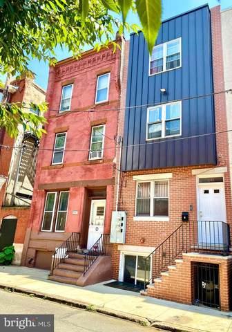 2045 N Gratz Street, PHILADELPHIA, PA 19121 (#PAPH2005754) :: The Matt Lenza Real Estate Team