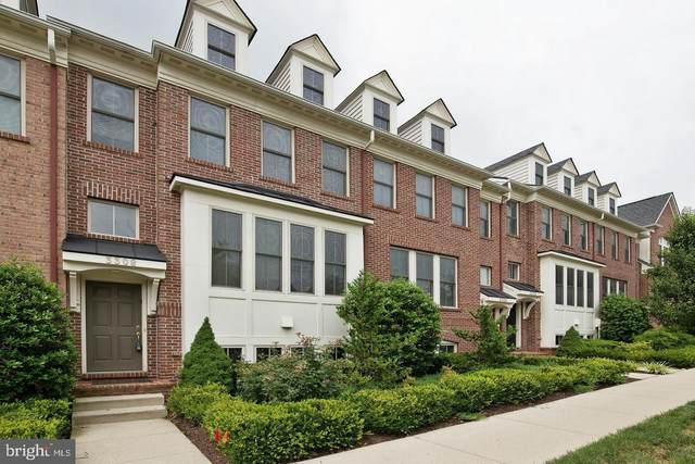 3308 Kemper Road, ARLINGTON, VA 22206 (#VAAR2001242) :: Bic DeCaro & Associates
