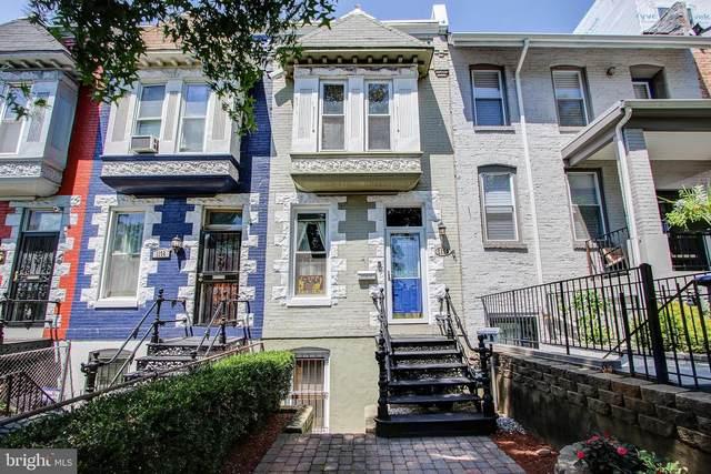 1110 8TH Street NE, WASHINGTON, DC 20002 (#DCDC2002842) :: SURE Sales Group