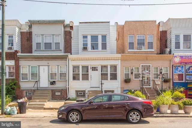 1913 S 65TH Street, PHILADELPHIA, PA 19142 (MLS #PAPH2006530) :: Parikh Real Estate