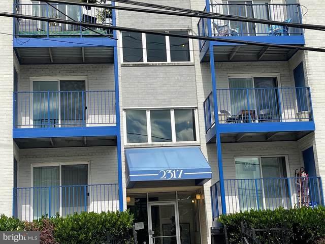 2317 16TH Street SE #103, WASHINGTON, DC 20020 (#DCDC2003060) :: Peter Knapp Realty Group