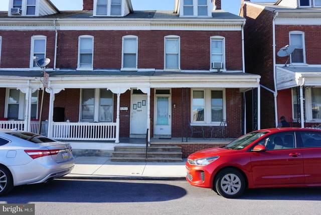 1009 Hay Street, YORK, PA 17403 (MLS #PAYK2001560) :: PORTERPLUS REALTY
