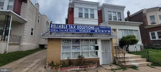 7104 Rising Sun Avenue, PHILADELPHIA, PA 19111 (#PAPH2007248) :: Talbot Greenya Group