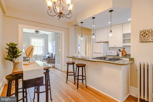 1705 P Street NW #32, WASHINGTON, DC 20036 (#DCDC2003218) :: Eng Garcia Properties, LLC