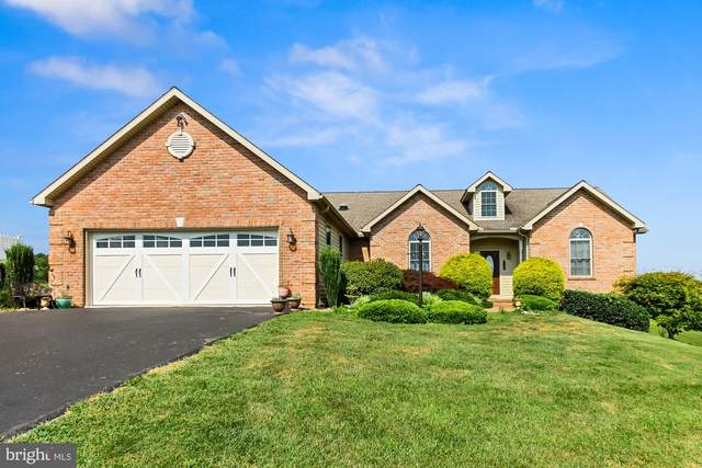 4205 Blue Hill Road, HANOVER, PA 17331 (#PAYK2001600) :: TeamPete Realty Services, Inc