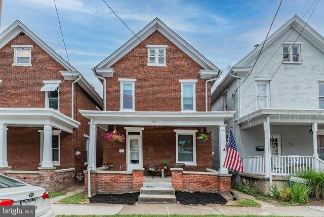 322 5TH Street, NEW CUMBERLAND, PA 17070 (#PACB2000896) :: The Craig Hartranft Team, Berkshire Hathaway Homesale Realty