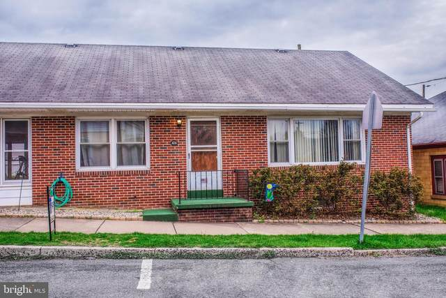 424 Caroline Street, NEWPORT, PA 17074 (#PAPY2000112) :: TeamPete Realty Services, Inc