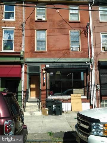 118 N 3RD Street, CAMDEN, NJ 08102 (#NJCD2001910) :: LoCoMusings