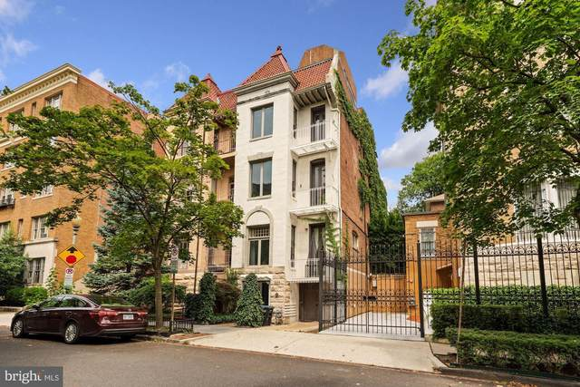 1827 Phelps Place NW, WASHINGTON, DC 20008 (#DCDC2003706) :: BayShore Group of Northrop Realty